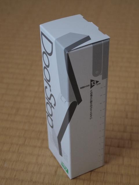 P3031009 (480x640).jpg