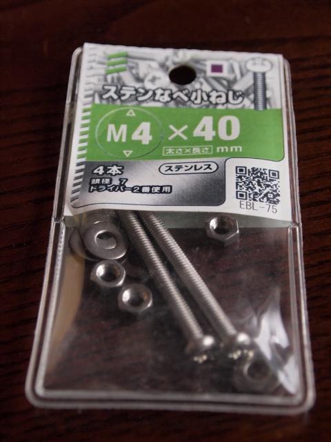 P6033281 (480x640).jpg