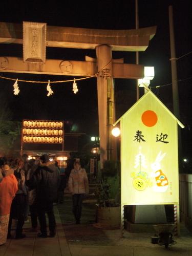 鶴見神社.jpg