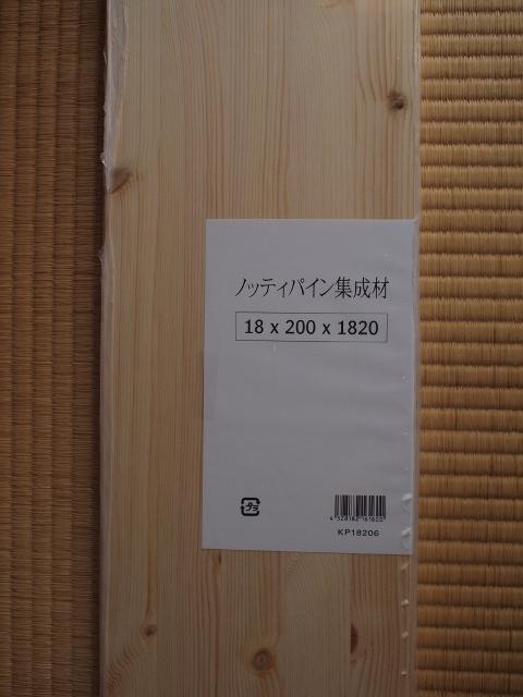 P9136640 (480x640).jpg